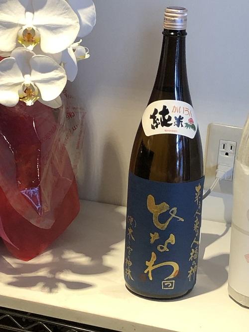 酒ラベル デザイン 書家 二階堂勇悦