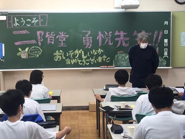 書写授業風景 書家二階堂勇悦